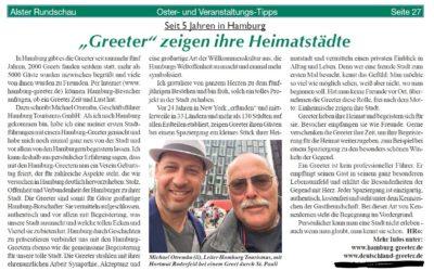 5 Jahre Hamburg Greeter – Michael Otremba in der Alsterrundschau – April 2017